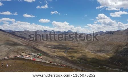 Babusar Top Mountain 13000 Feet ASL KPK Pakistan #1186075252