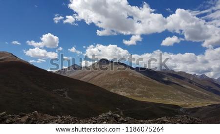 Babusar Top Mountain 13000 Feet ASL KPK Pakistan #1186075264