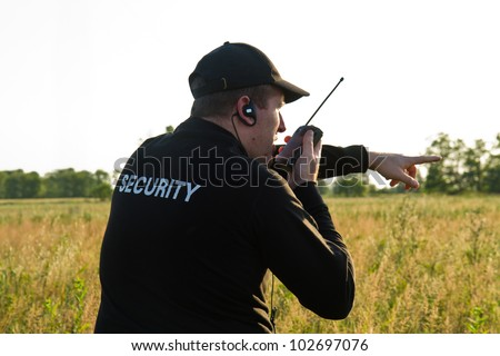 back of a security guard