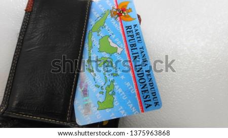 back of Indonesian electronic identification card ( kartu tanda penduduk) KTP