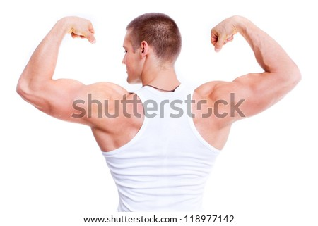back of muscular man - isolated