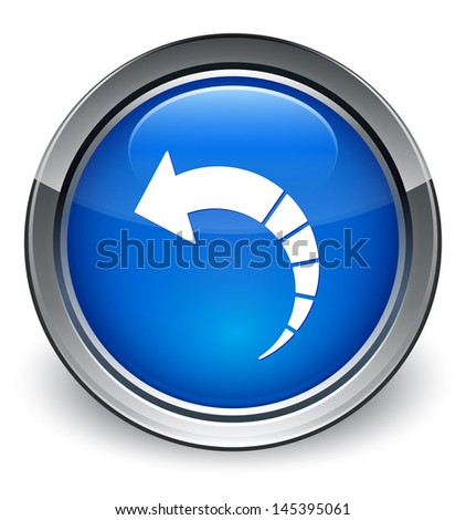 Back Icon Logo Back Rotate Arrow Icon Glossy