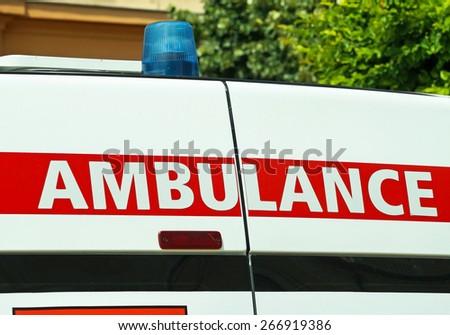 Back side of an ambulance