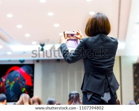 Back view of Audience in the conference hall or seminar meeting .seminar meeting  Business  #1107394802