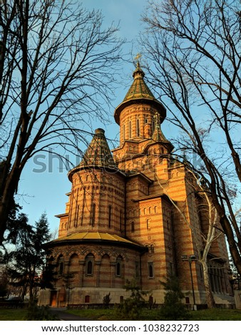 Back view of the Orthodox Metropolitan Cathedral from the nearby park in Timisoara, Timis County, Romania. Lighted Orthodox Metropolitan Cathedral at dusk, Timisoara, Romania #1038232723