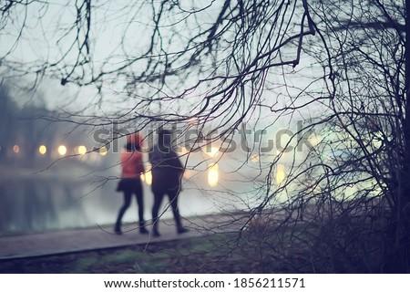 background autumn park weather evening, walk in seasonal weather november city