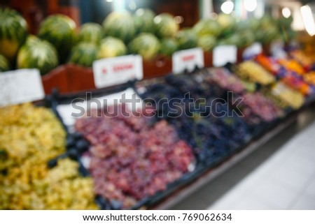 background blur Fruits and vegetables. Bazaar, market of fresh products. #769062634