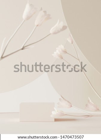 Background for cosmetic product branding, identity and packaging inspiration. White podium with white plant and circular geometry background. 3d rendering illustration.