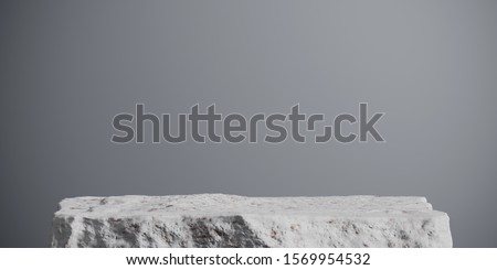 Background for cosmetic product branding, identity and packaging inspiration. White stone podium with grey color background. 3d rendering illustration.