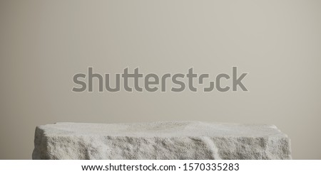 Background for cosmetic product branding, identity and packaging inspiration. White stone podium with tan color background. 3d rendering illustration.