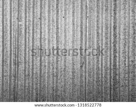 Background metal fence. Metal corrugated profil.Metall