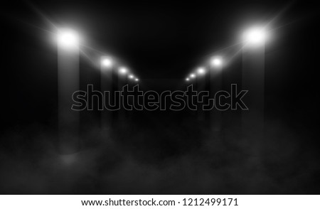 Background of an empty dark room with neon light, rays #1212499171