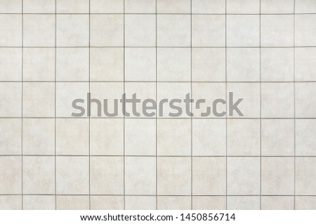 Background of beige tile. Seamless tile texture. #1450856714