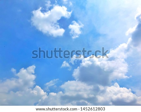 background of blue sky with white clouds. #1452612803