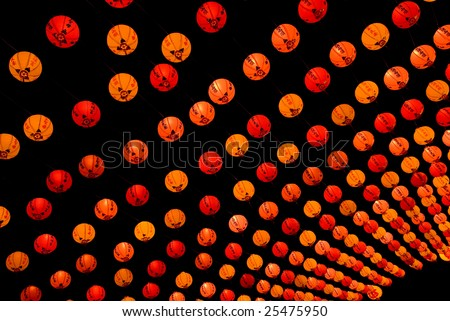 Background of Chinese lantern with red and yellow color in the night.