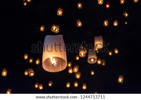 Background of floating lanterns in thailand.