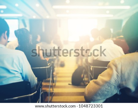Background of happy and fun professional successful business conference. Use in workshop, training lecture, seminar event