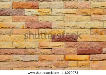 Background of high resolution colourful brick wall texture