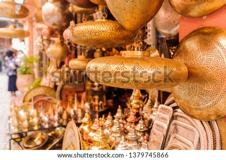 Background of oriental lampshades in a souk. / Oriental lampshades #1379745866