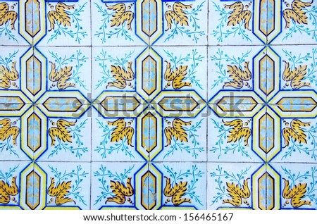Background  of Portuguese tiles  - stock photo