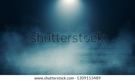 Background scene of empty street. Night view of the river, the night sky with clouds, the reflection of light on the water. Smoke fog #1309153489