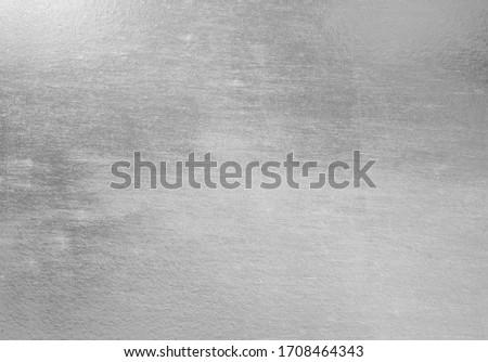 Background, shiny metal surface, shiny