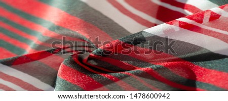 Background texture. multicolored striped silk fabric. Mexican coloring theme bright colored striped pattern with abstract stripes #1478600942