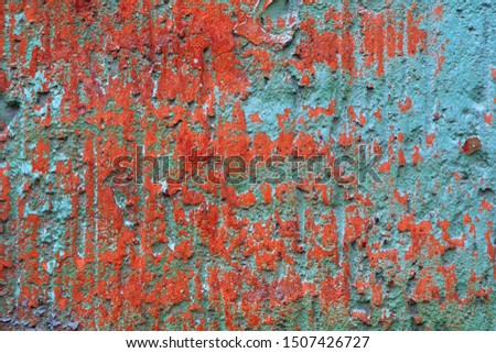 Background, texture of stone painted wall. Rough hard rough surface #1507426727