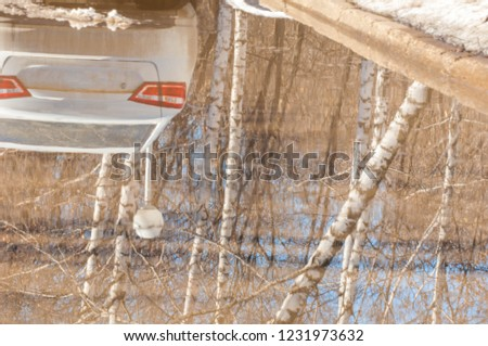 background texture pattern. Ice out of the water. abundant on the surface of the Earth - especially in the polar regions and above the snow track and as a usual form of precipitation and precipitation #1231973632