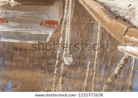 background texture pattern. Ice out of the water. abundant on the surface of the Earth - especially in the polar regions and above the snow track and as a usual form of precipitation and precipitation #1231973638