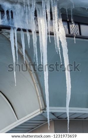 background texture pattern. Ice out of the water. abundant on the surface of the Earth - especially in the polar regions and above the snow track and as a usual form of precipitation and precipitation #1231973659
