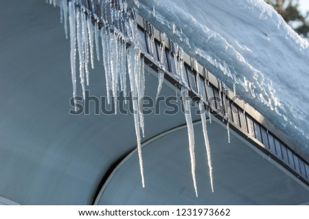 background texture pattern. Ice out of the water. abundant on the surface of the Earth - especially in the polar regions and above the snow track and as a usual form of precipitation and precipitation #1231973662