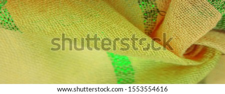 Background texture pattern, ornament, background, silk fabric, large strips of yellow green, separated by a strip of emerald gold, this fabric will decorate your design, you will be the best #1553554616