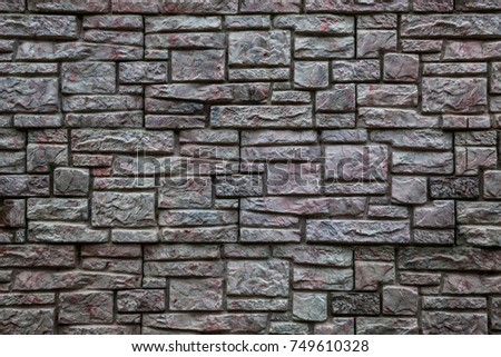 Background, texture stone decorative wall. Decorative bricks #749610328