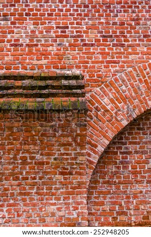 Background with detail of old fortress wall from Maria Theresia Bastion, Timisoara, Romania.