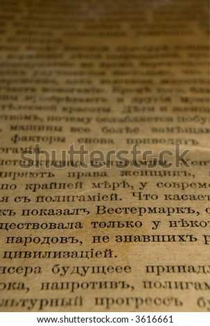 Background with slavonic text in old book - stock photo