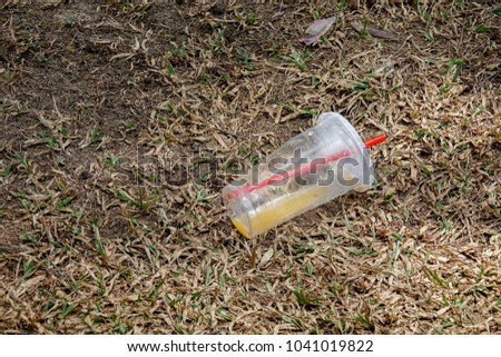 disposal of non biodegradable waste