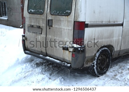 Bad weather in Kyiv city. Kiev winter 2019. Nord and nordic climate on january,  february. Slush, snow, dirty car, snowfall and snowballs. Cold, mud,  weather. Forecaster, precipitation, meteorology #1296506437