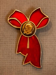 Badge of the USSR with Vladimir Lenin`s image. Attributes of the Soviet Union