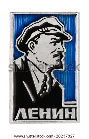 Badge of ussr with lenin on the isolated background