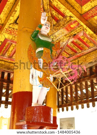 Bagan / Myanmar - 06 Jan 2010: Shwezigon Pagoda in Bagan, Myanmar #1484005436