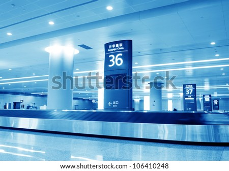 Baggage claim area