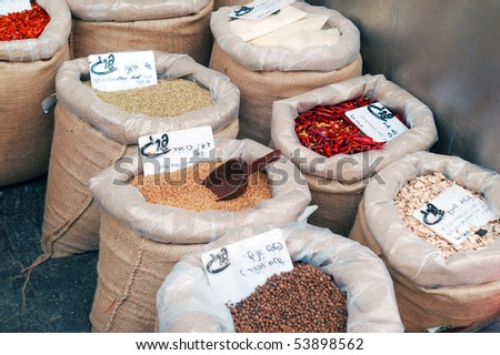 bags with spices on the market