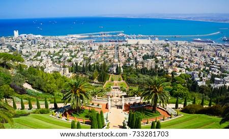 Bahá'i Holy Places in Haifa and the Western Galilee - Haifa, Israel