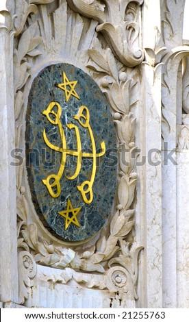 Baha\'i religion symbol