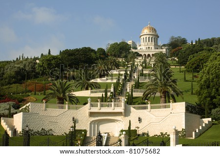 Bahai garden and temple, Haifa, Israel