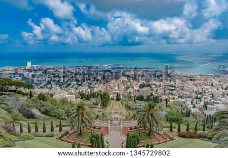 Bahai Garden Haifa Isreal