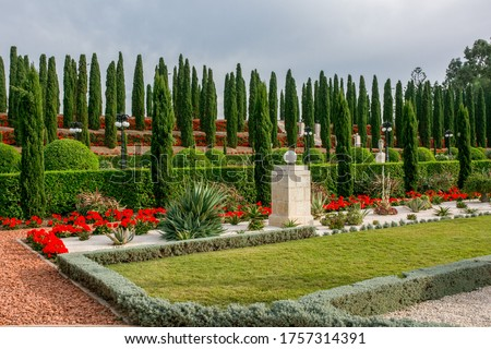 Bahai Gardens in Acre, Israel