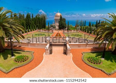 Bahai Gardens (Shrine of the Bab), a holy pilgrimage for the Bahai believers built on Mount Carmel in Haifa, Israel.