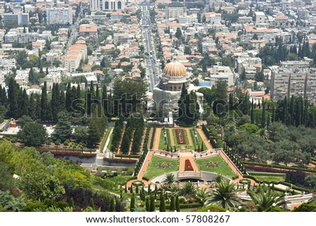 bahai temple in the city of haifa in israel with beautiful gardens surrounding